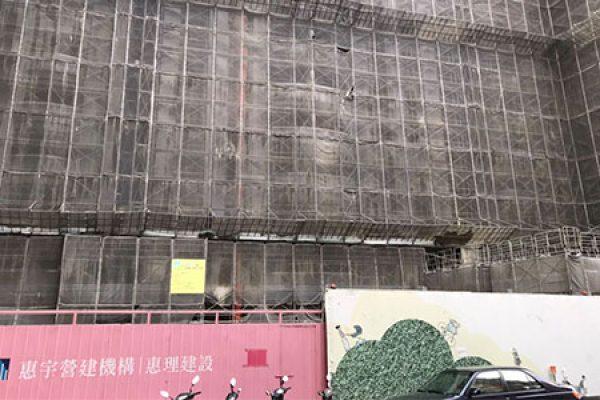 惠宇建設 竹北 大境建案