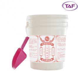 一七六樂土多效能防水粉(TAF)