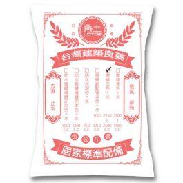 樂繕超薄抹面砂漿(白色)5kg